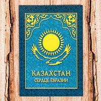 """Магнит полимерный """"Казахстан"""", 7 х 10 см"""