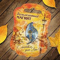 """Магнит """"Казахстан"""", фото 1"""