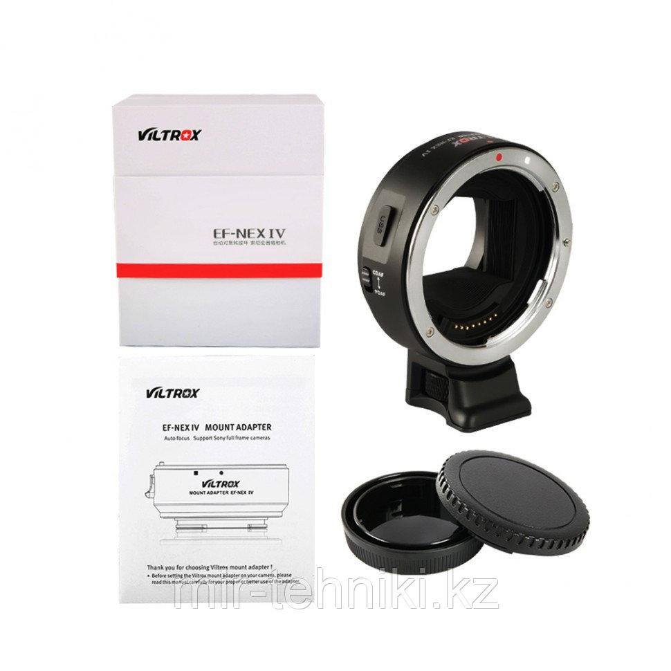 Переходник с поддержкой автофокуса Viltrox EF-NEX IV Canon EF lens to Sony E Mount  Full Frame