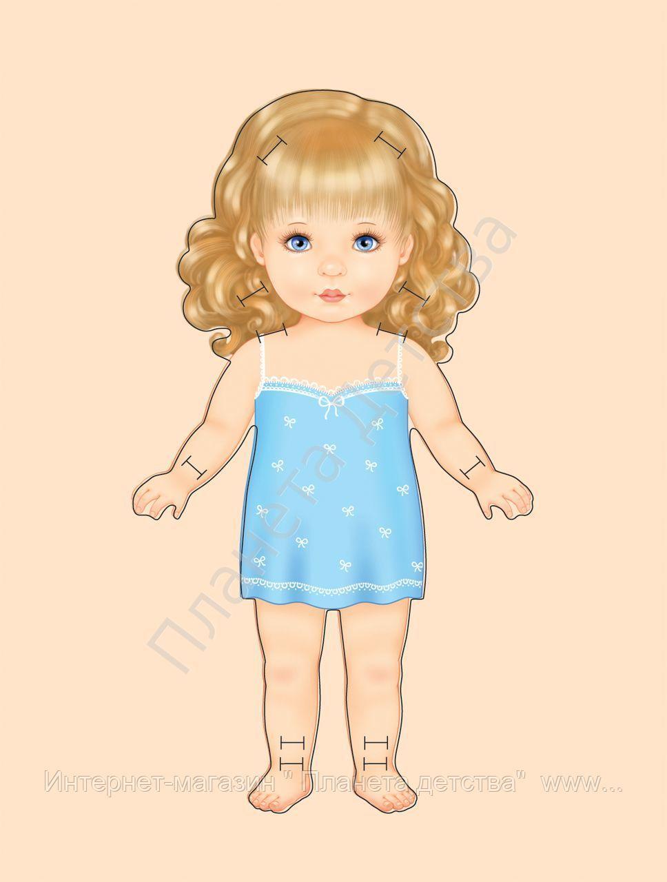 Одень куклу Книга с многоразовыми наклейками - фото 2