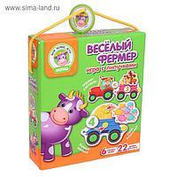 Игра настольная с липучками «Веселый фермер»