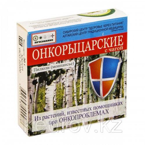 Пилюли Онкорыцарские с чагой, 30г
