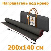 Нагреватель под ковер Теплолюкс Express 200см×140см