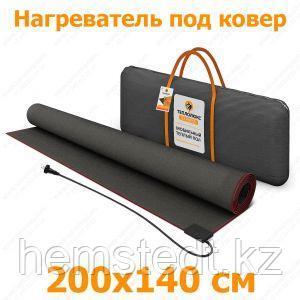 Нагреватель под ковер Теплолюкс Express 200см×140см, фото 2