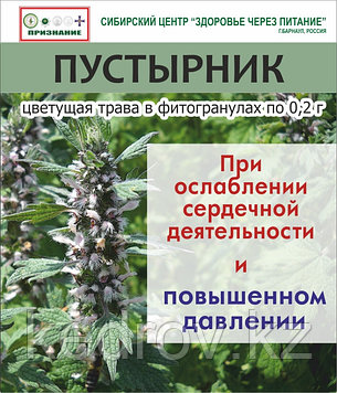 Фитогранулы Пустырник, 15 г