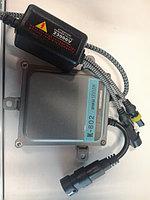 Блок розжига ксенона К-802 12V 55W