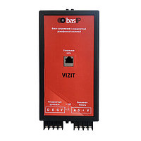 Адаптер для соединения аналоговых координатно-матричных систем VZ-10, фото 1