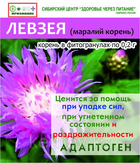Фитогранулы Левзея (Маралий корень), 15 г