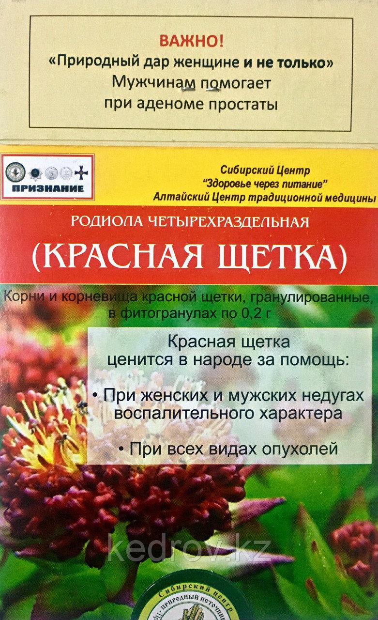 Фитогранулы Красная щетка, 50г