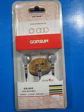Наушники-вкладыши проводные Gorsun GS 55, GS 56