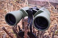 Бинокль Baigish 15x50 мм 00022