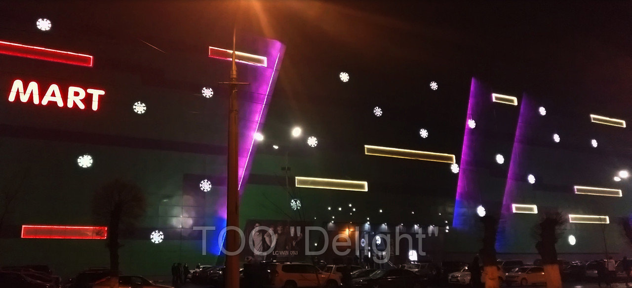 Архитектурная подсветка ТЦ МАРТ г. Алматы