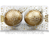 Набор из двух шаров с золотым орнаментом