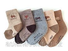 Теплые верблюжьи шерстяные детские носки.