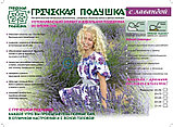 Массажная подушка с гречихой и цветками лаванды (седативный эффект), фото 3