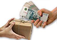 Закупка товаров оптом в Москве