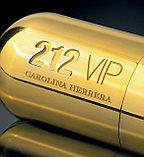 Женский парфюм Carolina Herrera 212 VIP GOLD, фото 2