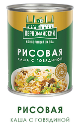 Каша рисовая с мясом говядины 340 гр