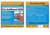 Противоморозная добавка для бетонов и растворов Sika Antifreeze-4000
