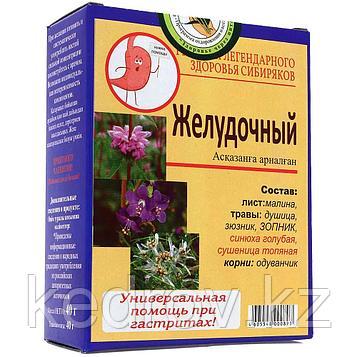 Народный Чай №18 Желудочный, 40 гр (20 ф/п по 2,0г)