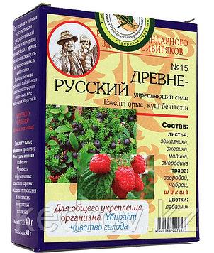 Народный Чай №15 Древнерусский укрепляющий силы, 40 гр (20 ф/п по 2,0 г)