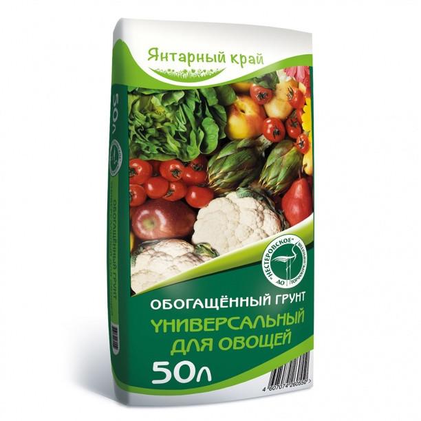 Грунт универсальный обогащенный для овощей, 50 л