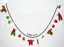 """Новогодняя гирлянда """"Одежда Санта Клауса"""" (190 см)"""