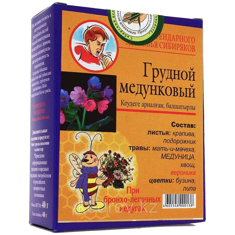 Народный Чай № 9 Грудной, медунковый, 40 гр (20ф/п по 2,0г)