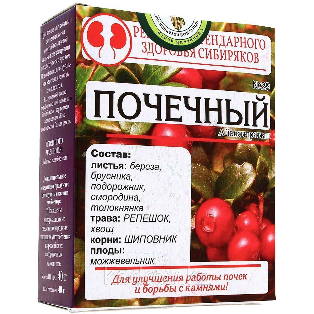 Народный Чай №29 Почечный, 40 гр (20 ф/п по 2,0 г)
