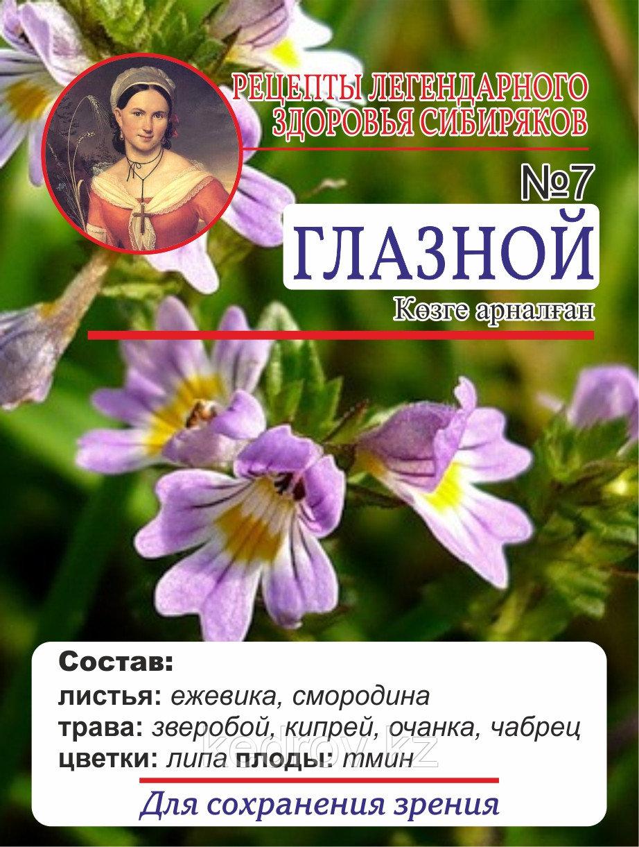 Народный Чай № 7 Глазной 40 г (20ф/пх2,0)