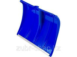 Лопата снеговая пластиковая с алюминиевой планкой без черенка, 500 мм, синяя