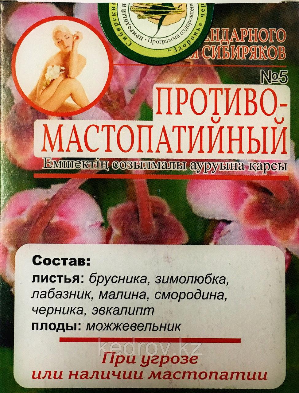 Народный Чай № 5 Противомастопатийный, 40 гр (20 ф/п по 2,0г)