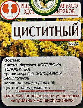 Народный Чай №24 Циститный, 40 г (20 ф/п по 2,0 г)