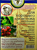 Народный Чай №34 Для хорошего кровотока, кислородный 40 г (20ф/пх2,0)