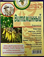 Народный Чай №30 Витаминный 40 г (20ф/пх2,0)