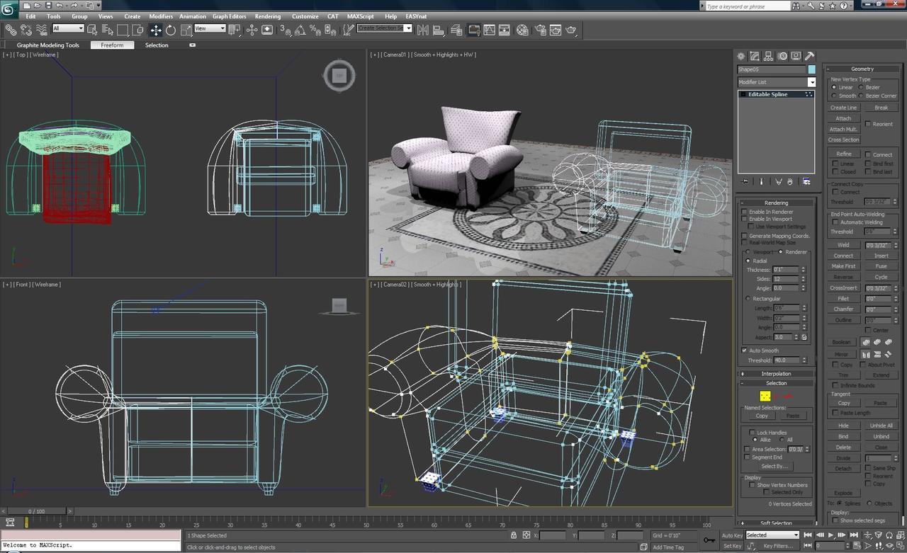 Курсы 3DsMax. Моделирование, текстурирование, визуализация, анимация
