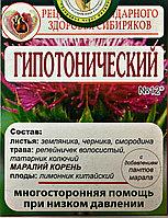 Народный Чай №12* Гипотонический, 40 гр (20 ф/п по 2,0г)