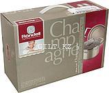 Кастрюля Rondell Champagne RDA-521, фото 7