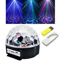 Диско-шар светодиодный LED MAGIC BALL с функцией bluetooth