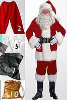 Дед Мороз Санта Клаус широкий пояс, пенсне