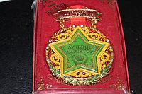 Медаль в коробочке- Лучший Директор.