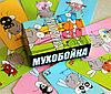 """Настольная игра GAMES CORPORATION """"Мухобойка"""""""