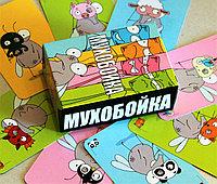 """Настольная игра GAMES CORPORATION """"Мухобойка"""" , фото 1"""