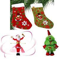 Комплект новогодний «Развлекательный»