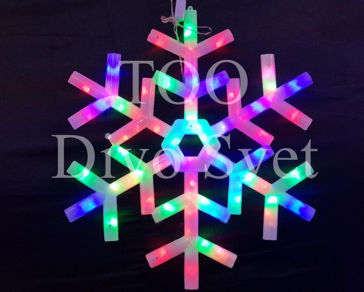 Светодиодная Снежинка пластиковая 55*55 см., Led Снежинка 55*55см, Цветная