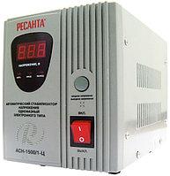 Однофазный стабилизатор электронного типа с цифровым дисплеем РЕСАНТА ACH-1500/1-Ц 63/6/3