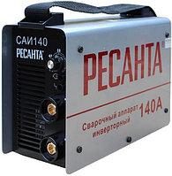 Сварочный аппарат инверторный РЕСАНТА САИ-140 65/5
