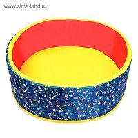 """Сухой бассейн """"Весёлая поляна"""", цвет синий"""