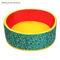 Сухой бассейн «Весёлая поляна», цвет зелёный