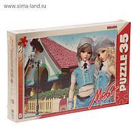 Макси-пазл «Волшебный мир: Куклы в голубых беретках», 35 элементов